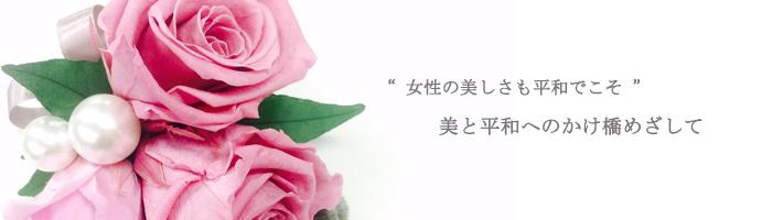 bitoheiwa