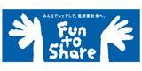 FuntoShareのホームページへ