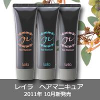 kenkyu-hairmani-top