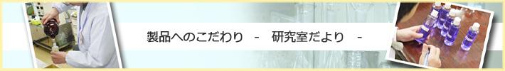 kenkyu-top