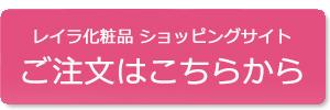 shoppingsite-link